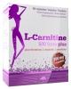 Л-карнитин в капсулах L-Carnitine 500 Forte Plus фирмы Olimp